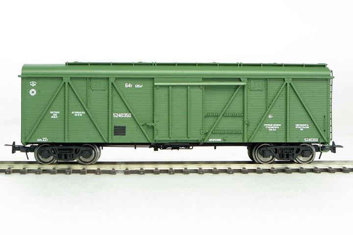 вагон тип 11-066